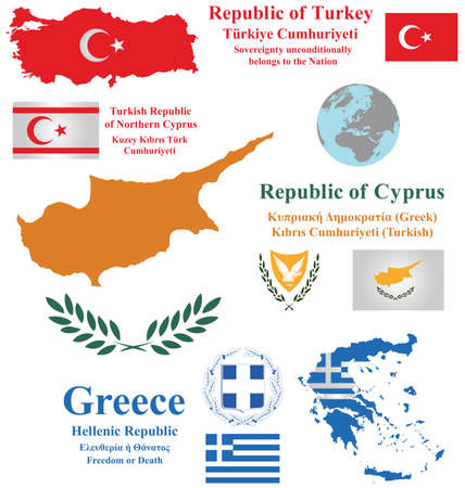 disputed: Flags and maps of Cyprus Turkey and Greece with the flag of the disputed northern Turkish held territory which is not recognised by the United Nations Illustration