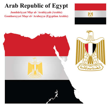 Flag and national coat of arms of the Arab Republic of Egypt overlaid on detailed outline map isolated on white background