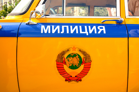 Russia, Moscow, May 17, 2017. Old soviet police car on exhibition Editorial