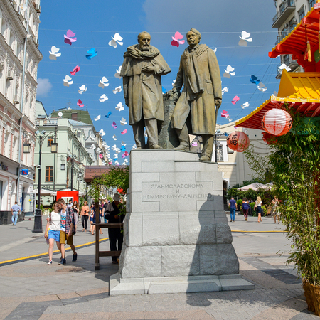 Russia, Moscow, July 07, 2017. Fair on Moscow streets