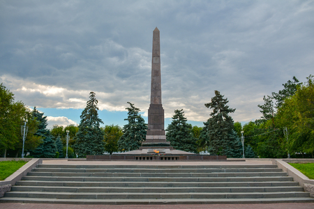 Russia, Volgograd, May 12, 2018 Monument to the heroes of the Second World War Editorial