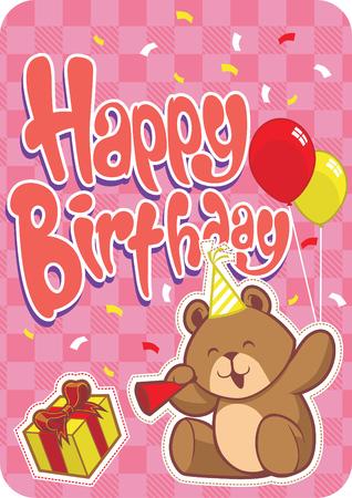 Invitación de cumpleaños Foto de archivo - 59378853