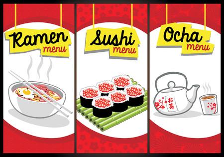 comida japonesa: colección de menú de comida japonesa Vectores
