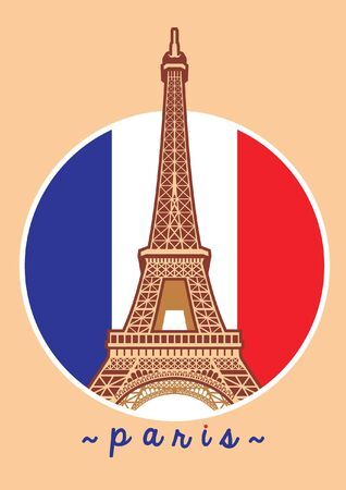 historical romance: Eiffel tower of Paris with France flag background