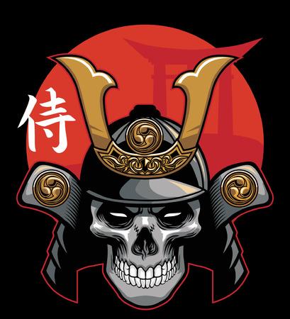 漢字で書かれた侍の言葉を持つ武士の戦士のヘルメット