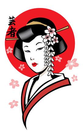 伝統的なメイクアップと衣装を着た美しい日本の女の子  イラスト・ベクター素材