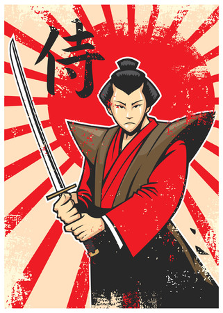 samurai with japanese kanji word and textured style poster 向量圖像