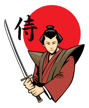 samurai holding the katana with japanese kanji word
