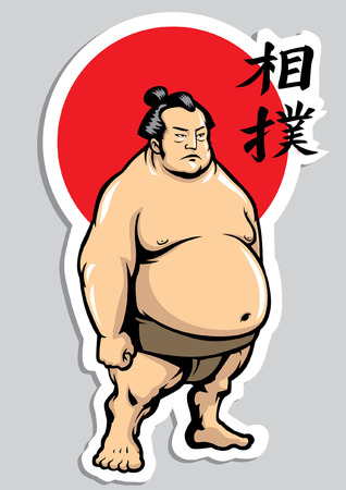 sumo with japanese kanji word Illustration