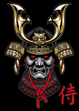japanese samurai helmet in high detailed style Illustration