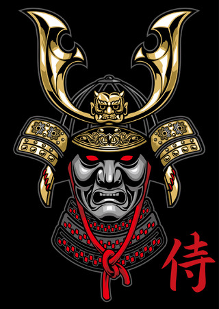 japanese samurai helmet in high detailed style Illustration