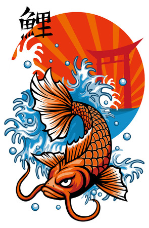 Japan koi illustration