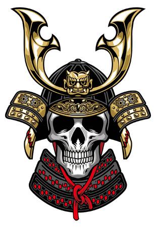 skull wearing samurai helmet armor