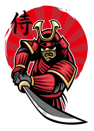 mascota samurai balanceando la espada Ilustración de vector