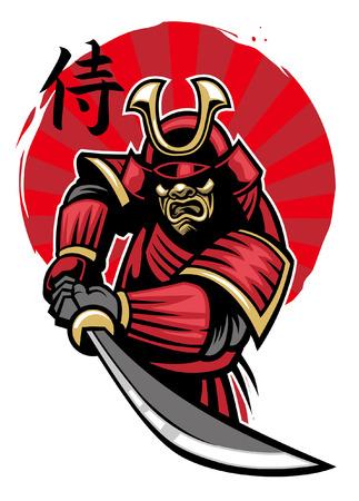 Samurai-Maskottchen, das das Schwert schwingt Vektorgrafik
