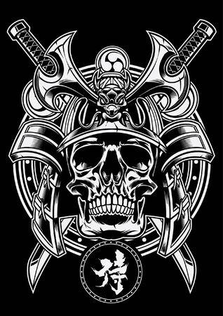 guerrero samurai de calavera en blanco y negro