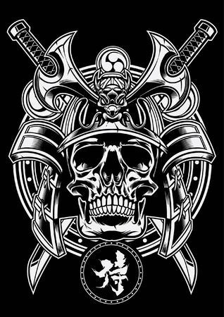 samurai warrior of skull in black and white
