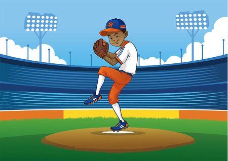 baseball pitcher ready to throw the ball Illustration