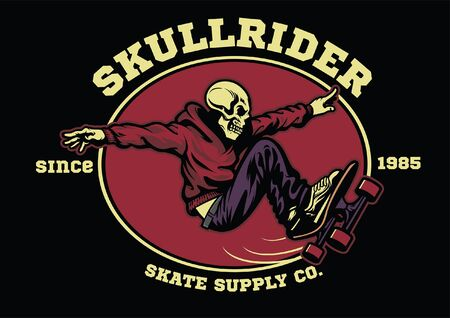 design of skull playing skateboarding  イラスト・ベクター素材