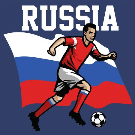 russian soccer player with russia flag background