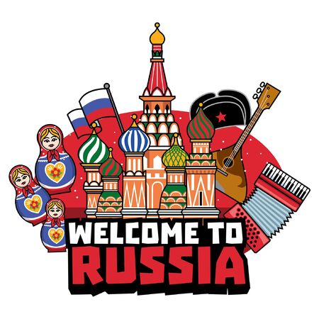 greeting welcome to russia 向量圖像