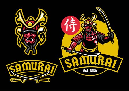 samurai warrior mascot set pack