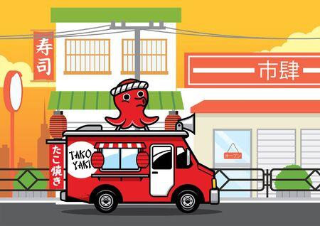 takoyaki food truck at the city