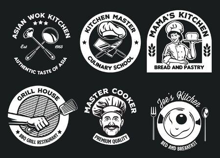 set bundle of kitchen restaurant badge design Иллюстрация
