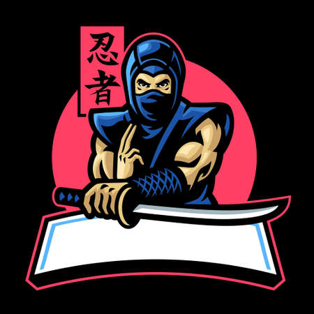 japanese ninja mascot hold the katana sword 向量圖像
