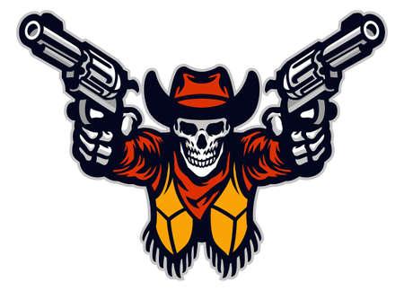 vector of skull cowboy bandit aiming the guns in e-sport logo style