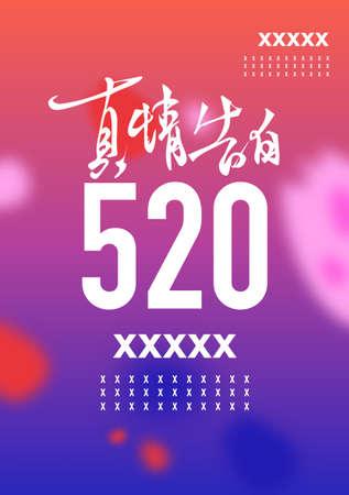520 Valentinstag