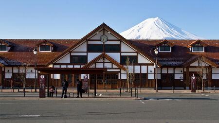 kawaguchi ko: kawaguchiko station fuji Editorial