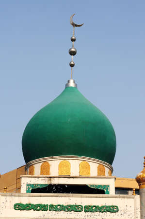 Landmark of a famous ancient Islamic mosque photo