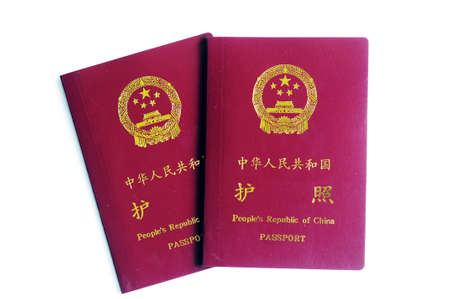 Peoples Republic of China passport on a white background photo