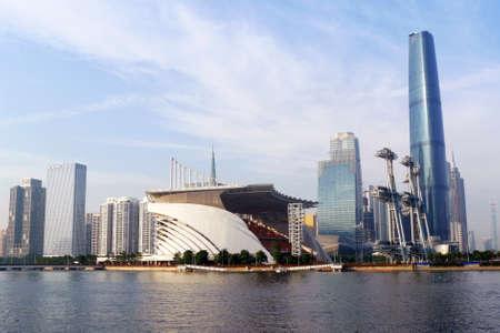 guangzhou: Skyline of the modern city of Guangzhou, China