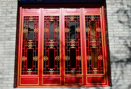 Chinese ancient door decorations photo