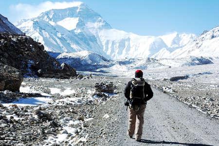 mount everest: Landschaft des Mount Everest Base Camp