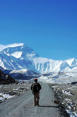 Landscape of the Mount Everest Base Camp photo