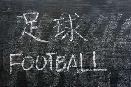 Football - word written on a blackboard with a Chinese version photo
