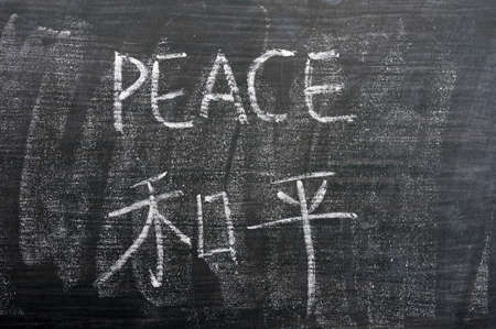 Peace - word written on a blackboard with a Chinese translation photo