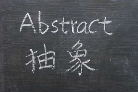 Abstract - word written on a blackboard with a Chinese translation photo