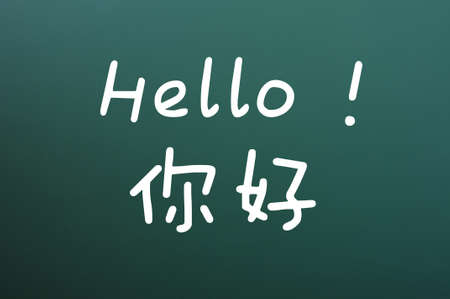 Hello written with chalk on a green board, with Chinese characters photo