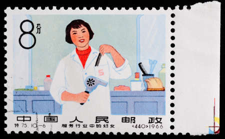 CHINA - CIRCA 1966: A stamp printed in Republic of China shows a group of women of different professions without inscription from the series Womens career, circa 1966  photo