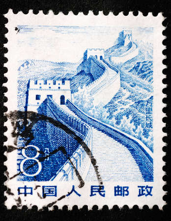 CHINA - CIRCA 1983: A stamp printed in China shows the great wall, circa 1983  photo