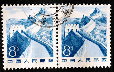 greatwall: CHINA - CIRCA 1983: A stamp printed in China shows the great wall, circa 1983  Stock Photo