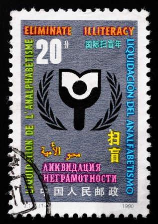 illiteracy: CHINA - CIRCA 1990: Un sello impreso en China muestra imagen de eliminar el analfabetismo, alrededor de 1990