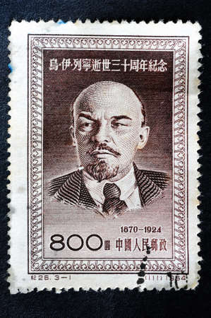 lenin: CHINA - CIRCA 1954: A stamp printed in China shows a Portrait of Vladimir Ilyich Lenin with the inscription 1870 - 1924 from the series Anniversary of Lenins death, circa 1954 Stock Photo