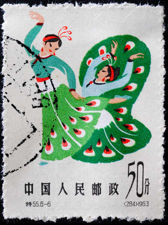 chinese postage stamp: CHINA - CIRCA 1962: A Stamp printed in China shows image of two peacock dancing girls, circa 1962
