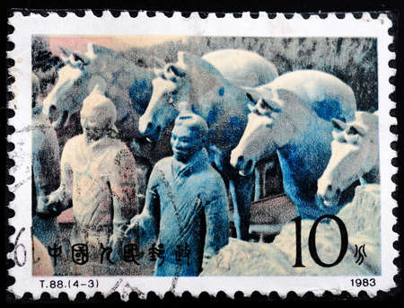 printed matter: CHINA - CIRCA 1983: A stamp printed in China shows the Terracotta warriors and horses, circa 1983 Stock Photo