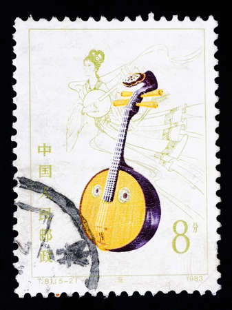 CHINA - CIRCA 1983: A Stamp printed in China shows the traditional Chinese musical instrument Ruan, circa 1983 photo